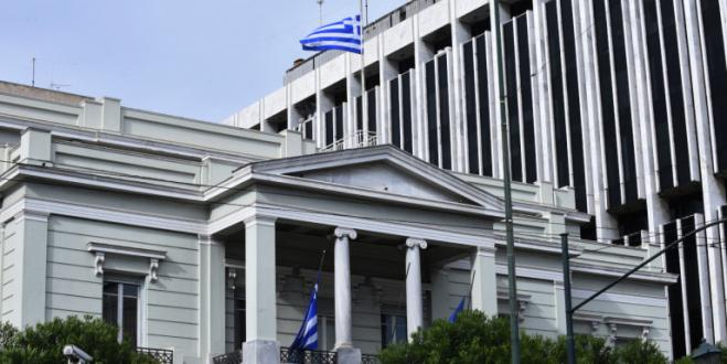 The 62nd round of exploratory contacts between Greece and Turkey will take place on March 16 in Athens