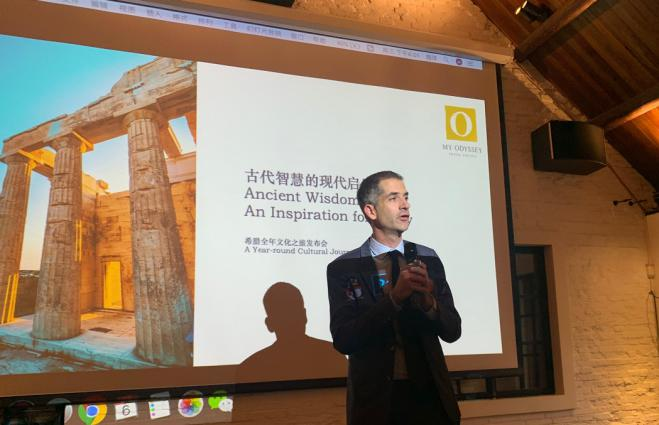 Athens Mayor talks tourism, culture and education in Shanghai