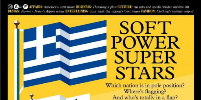"The article praising Greece in ""Monocle"""