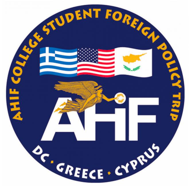 AHIF College Student Foreign Policy Trip - Call for applications