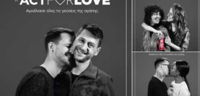 Lacta chocolate's same-sex couple campaign sparks fierce online debate