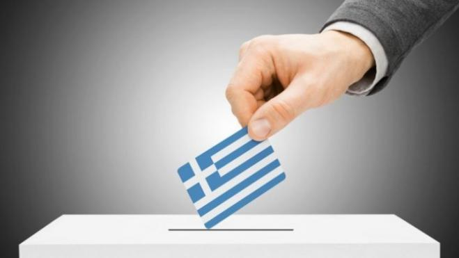 Interparty committee on voting rights of Greeks abroad holds initial meeting, sets follow-up on Monday