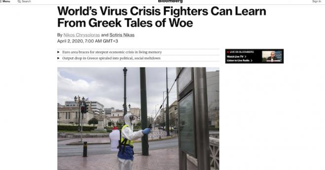 "Bloomberg: ""World's Virus Crisis Fighters Can Learn From Greek Tales of Woe"""