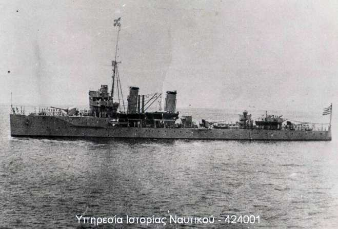 15 August 1940: A day of infamy: Italians torpedo neutral Greek cruiser participating in the feast of the Virgin on Tinos