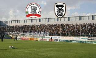 Greek football: Professional Sports Committee recommends relegation of Xanthi FC & PAOK