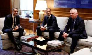 PM meets UEFA and FIFA presidents: Memorandum on football signed