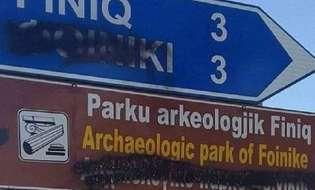 Albanians deface signs in Greek in minority villages